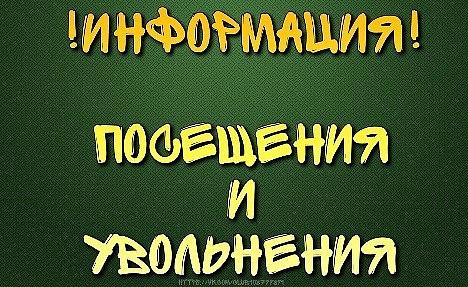 http://sh.uploads.ru/M6T0g.jpg