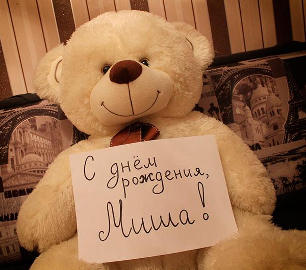 http://sh.uploads.ru/MTmgr.png