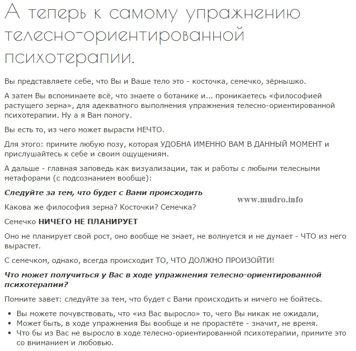 http://sh.uploads.ru/MWGjY.jpg