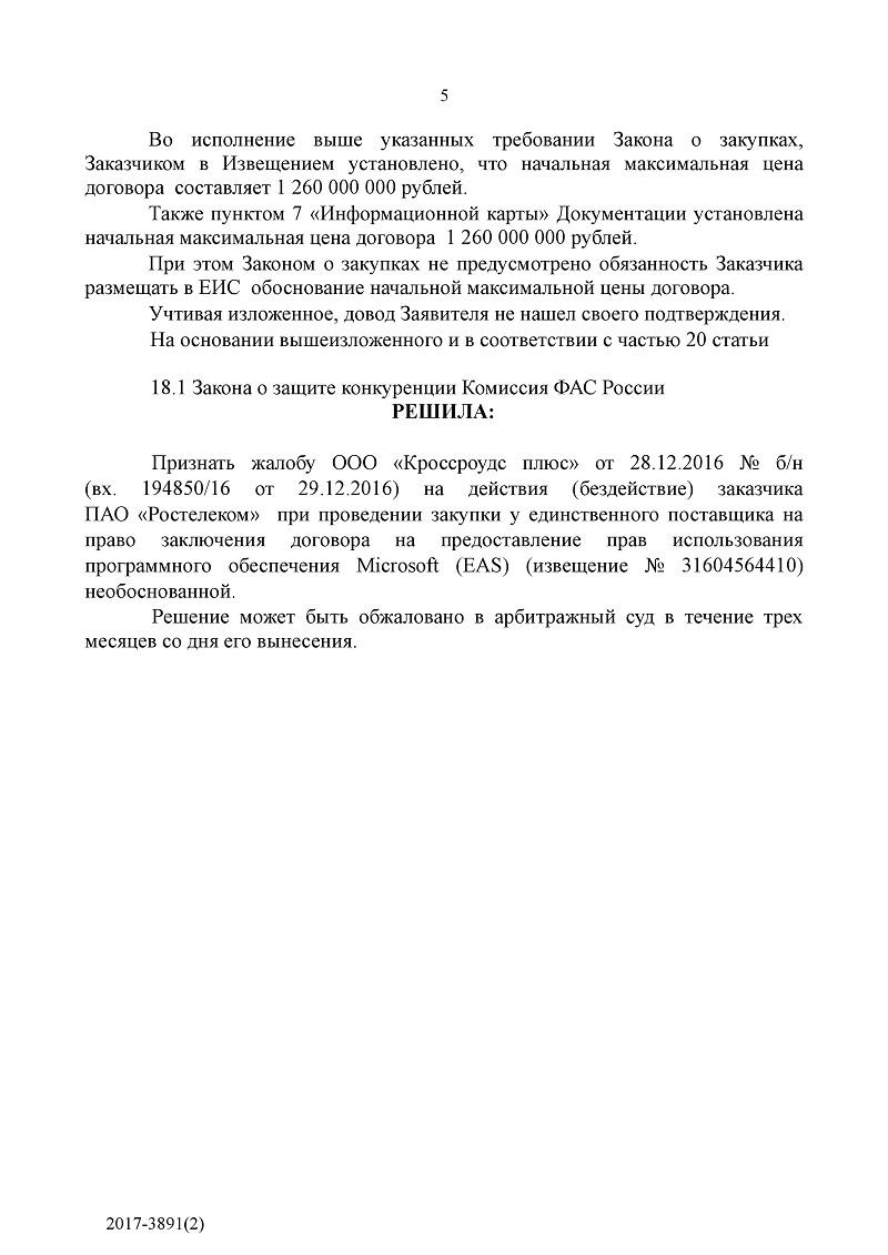 http://sh.uploads.ru/MWijq.jpg