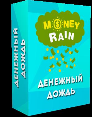 http://sh.uploads.ru/MjKqt.png