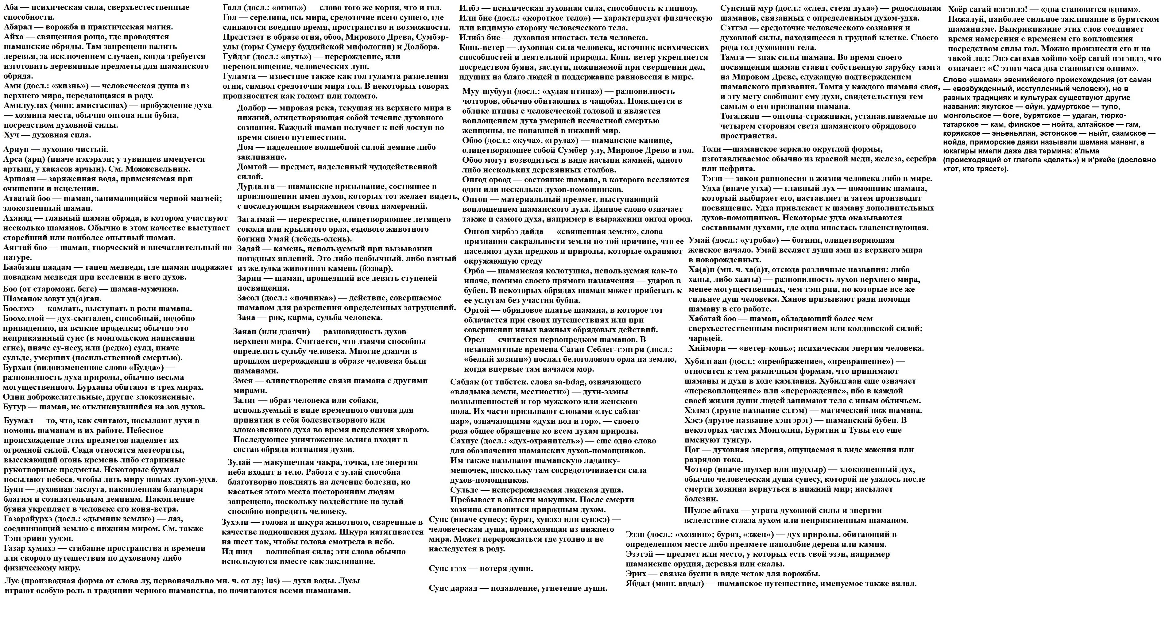 http://sh.uploads.ru/MwFKQ.jpg