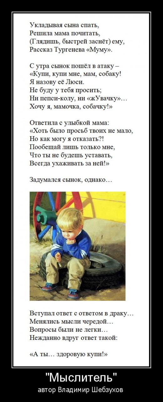 http://sh.uploads.ru/N1r5k.jpg