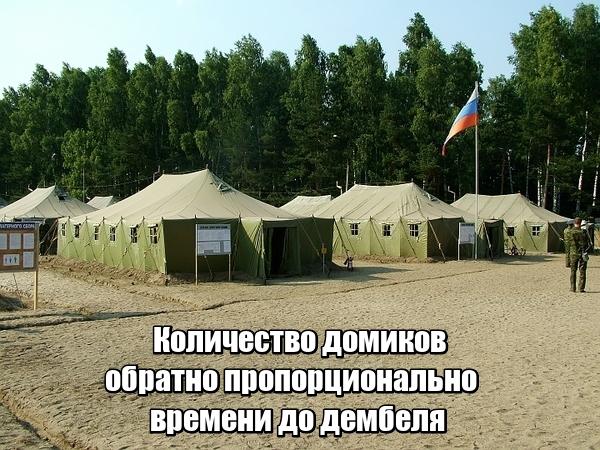 http://sh.uploads.ru/N41sv.jpg
