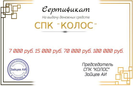 http://sh.uploads.ru/N42nI.png