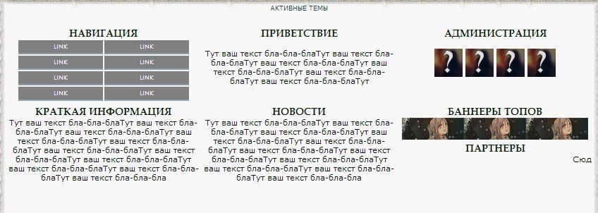 http://sh.uploads.ru/N4t10.jpg
