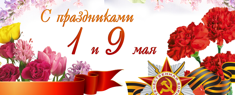 http://sh.uploads.ru/NKGCz.jpg