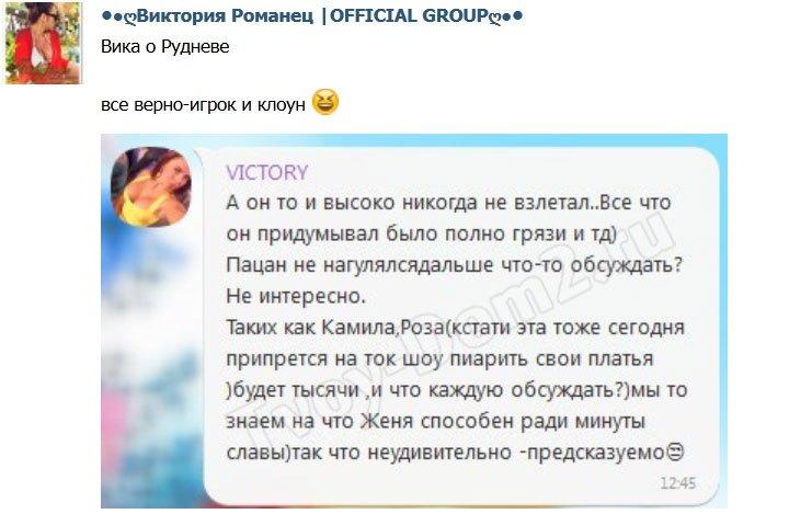 http://sh.uploads.ru/NTDXM.jpg