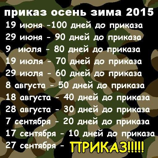 http://sh.uploads.ru/NaZOe.jpg