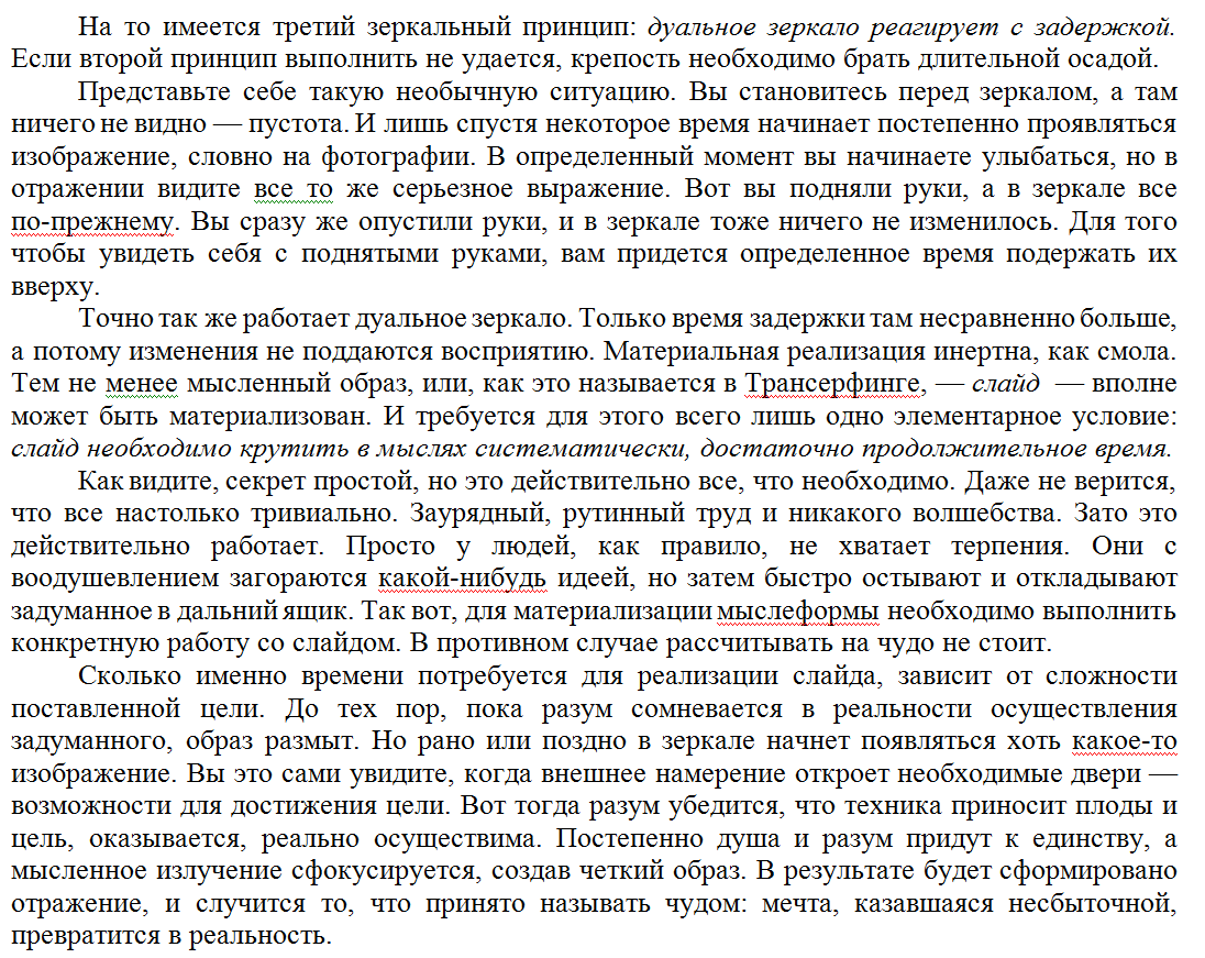 http://sh.uploads.ru/NrJex.png