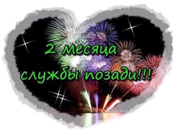 http://sh.uploads.ru/NrVqC.jpg