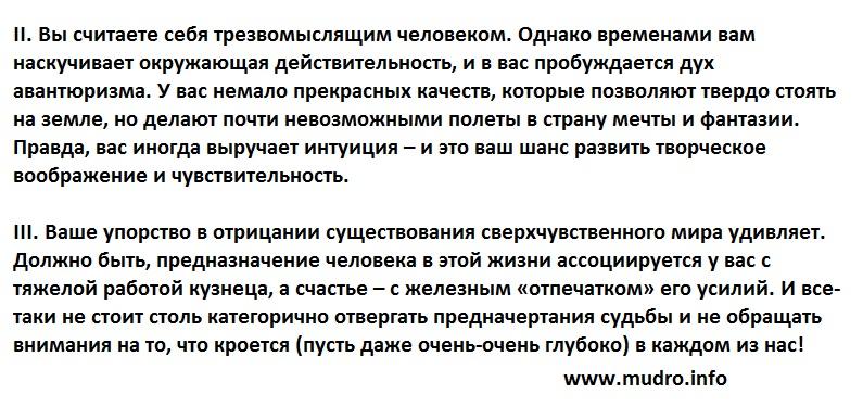 http://sh.uploads.ru/O1cTC.jpg