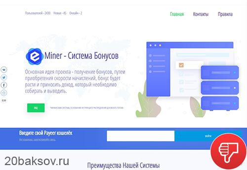 http://sh.uploads.ru/O8XfH.jpg