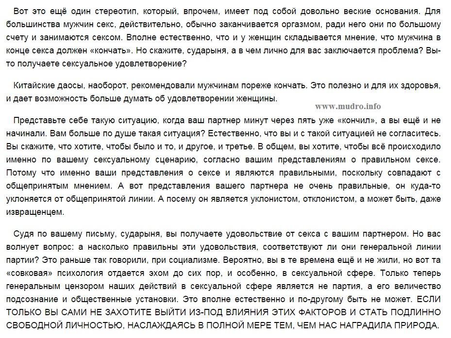 http://sh.uploads.ru/OBRSh.jpg