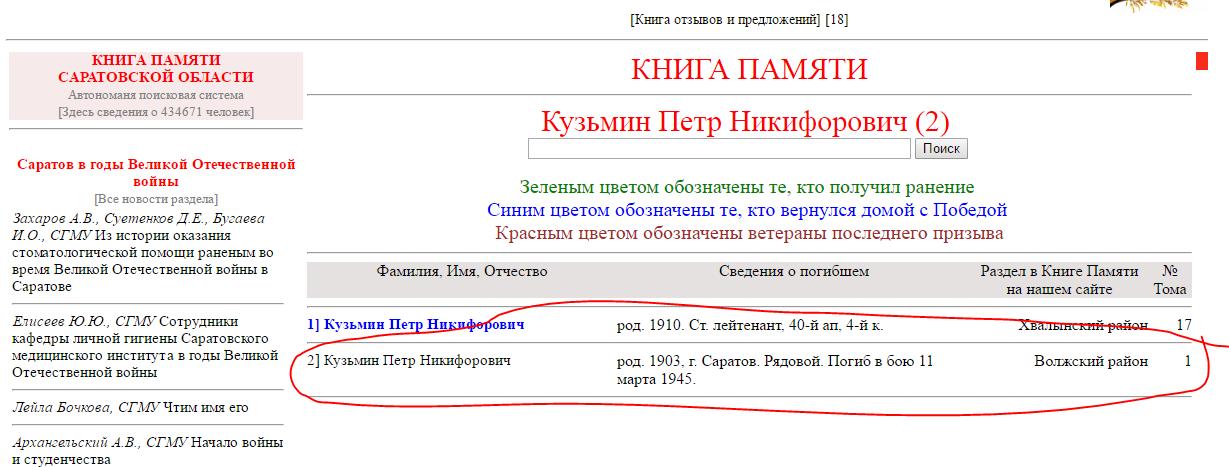 http://sh.uploads.ru/OGDBi.png