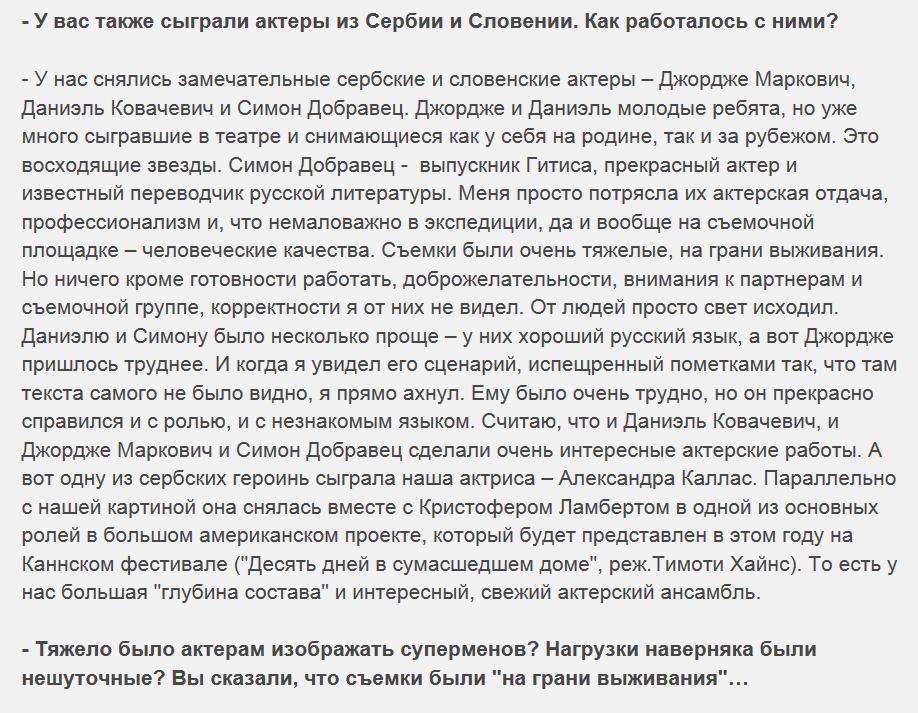 http://sh.uploads.ru/OMLvh.png