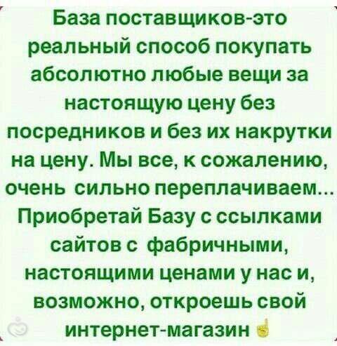 http://sh.uploads.ru/OP24I.jpg
