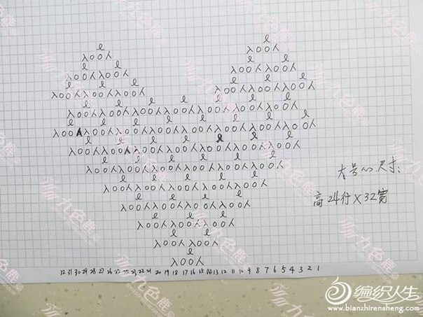 http://sh.uploads.ru/OQf28.jpg