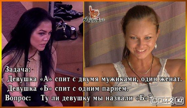 http://sh.uploads.ru/Oehdj.jpg