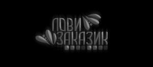 http://sh.uploads.ru/P06Vz.jpg