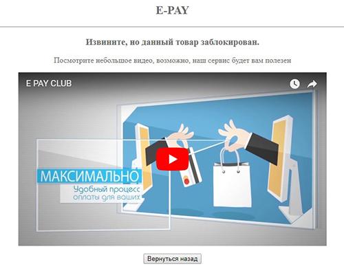 http://sh.uploads.ru/PRbOi.jpg