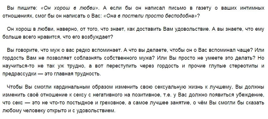 http://sh.uploads.ru/PTNR7.jpg