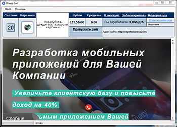 http://sh.uploads.ru/PdmOW.png