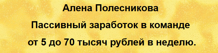 http://sh.uploads.ru/PdsLG.png