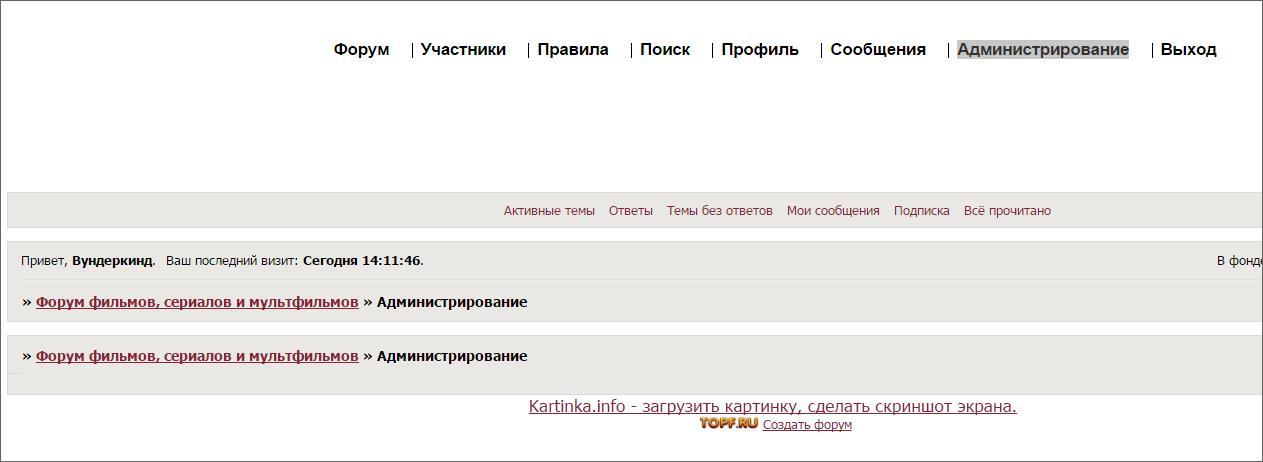 http://sh.uploads.ru/Pf4Ec.jpg