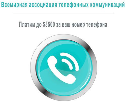 http://sh.uploads.ru/Pkd2z.jpg