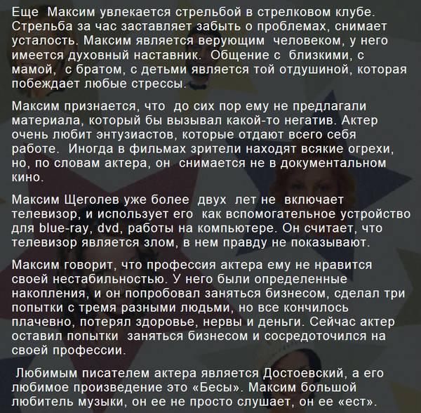 http://sh.uploads.ru/QDec3.jpg