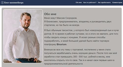 http://sh.uploads.ru/QFoxK.png
