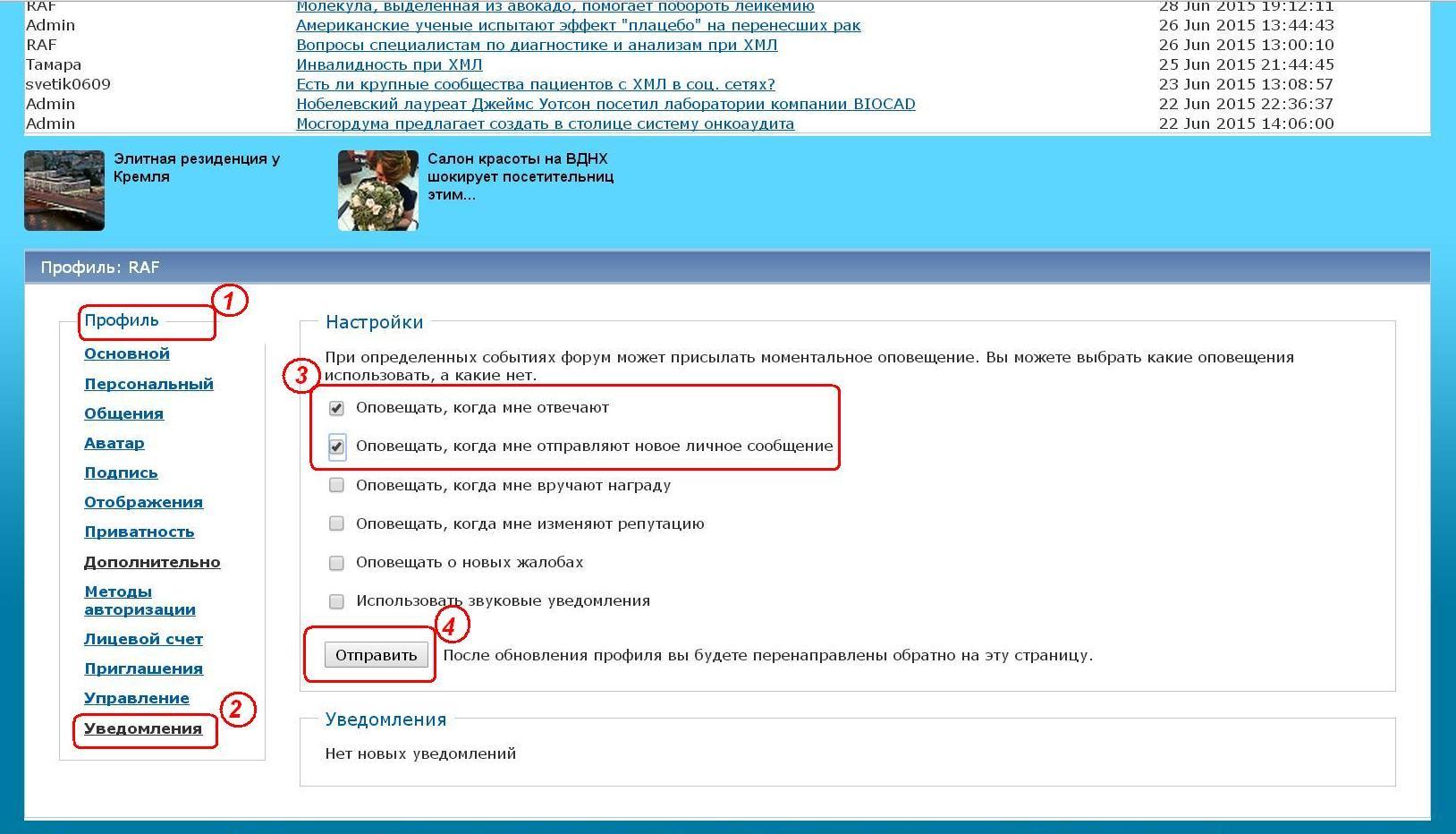 http://sh.uploads.ru/QGfrd.jpg