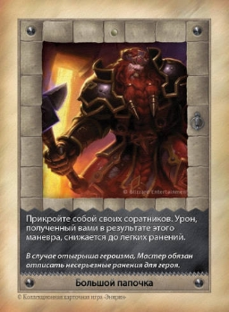 http://sh.uploads.ru/QUpLO.jpg