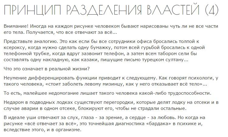 http://sh.uploads.ru/QfnF5.jpg