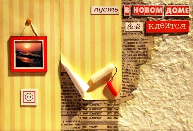 http://sh.uploads.ru/R42eh.jpg
