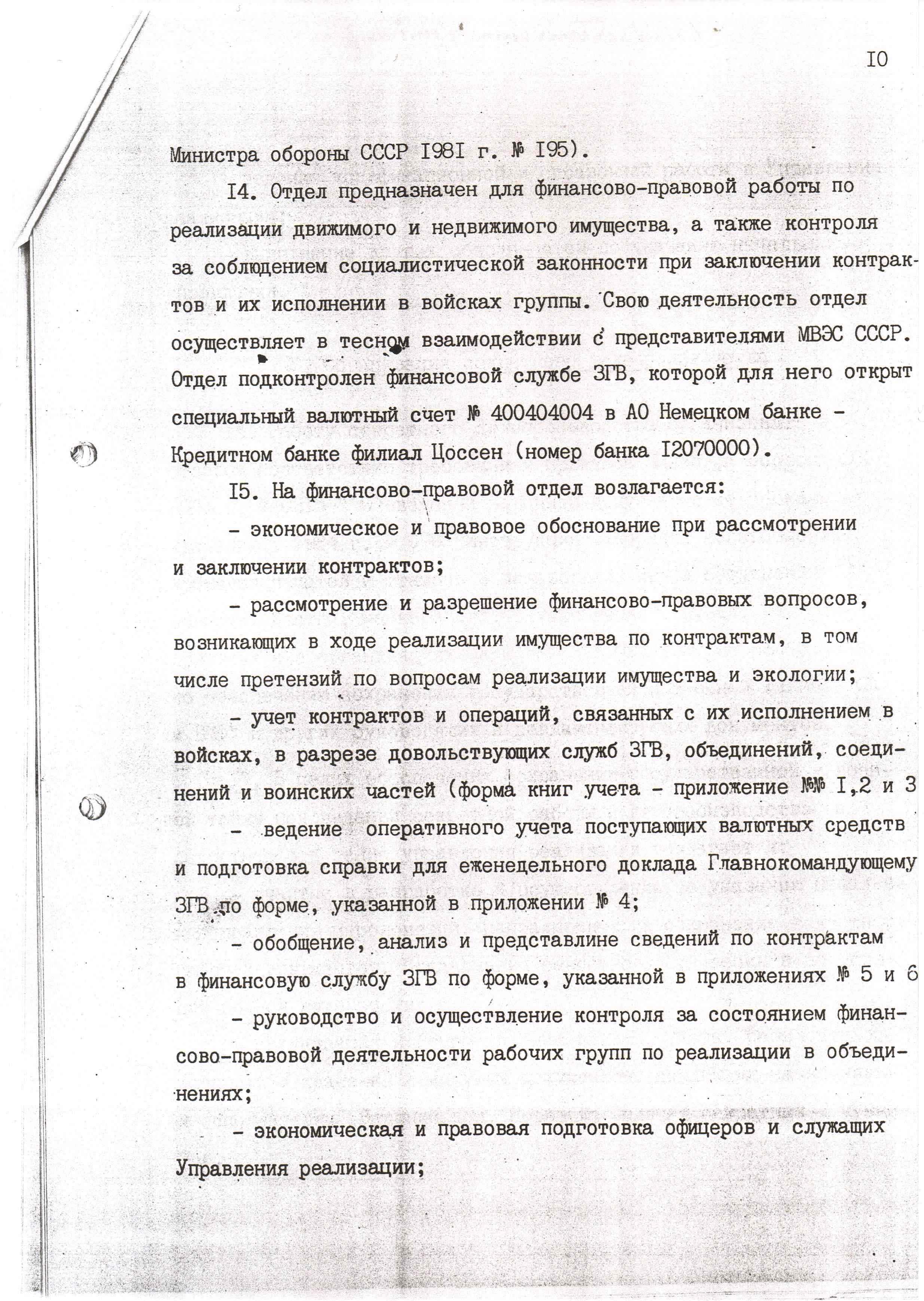 http://sh.uploads.ru/RGBEs.jpg