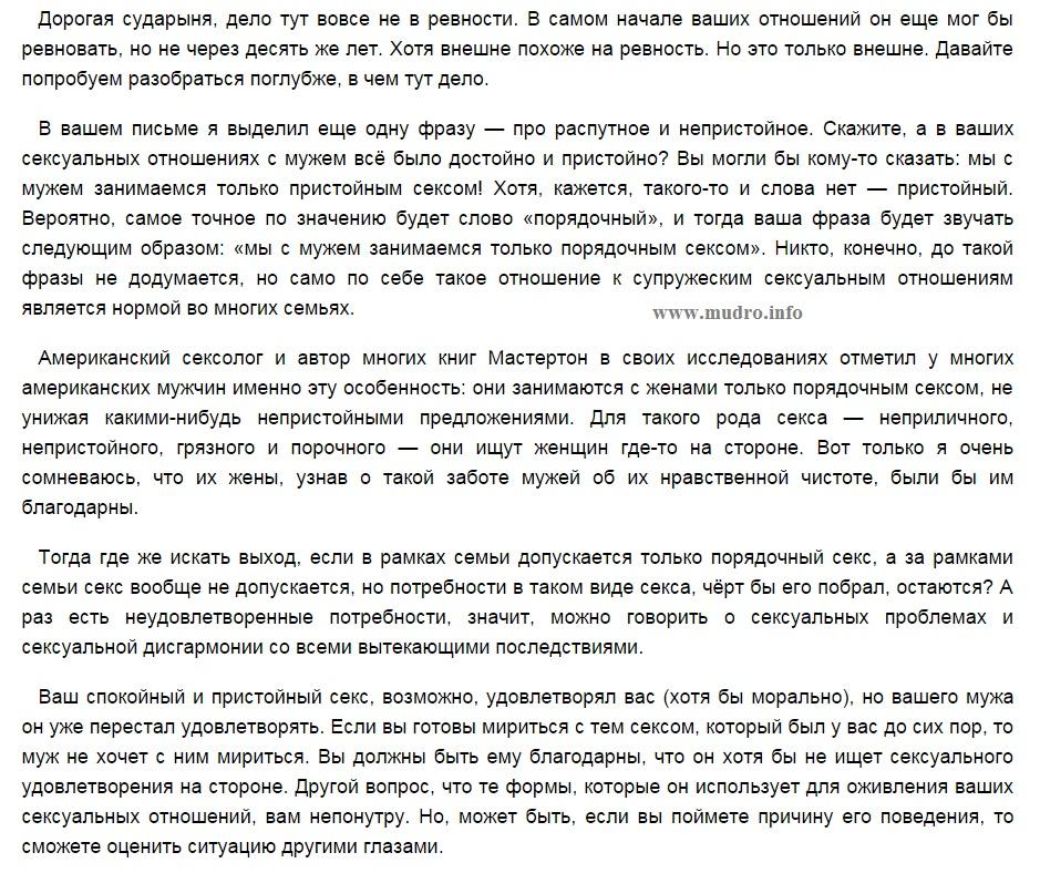 http://sh.uploads.ru/RYQhD.jpg
