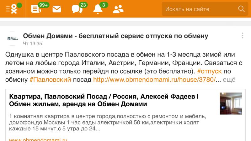 http://sh.uploads.ru/Rzun3.png
