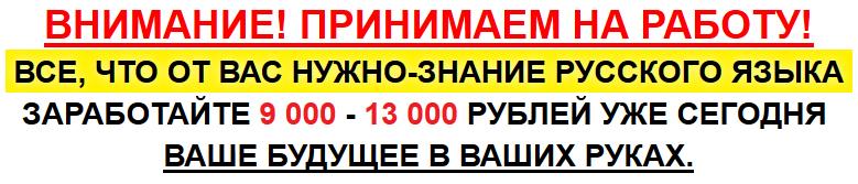 http://sh.uploads.ru/SHWxE.png