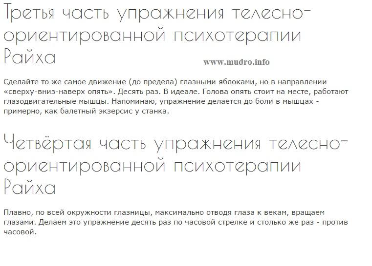 http://sh.uploads.ru/SNBUf.jpg