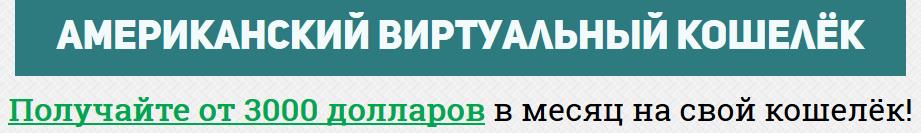 http://sh.uploads.ru/SRAge.png