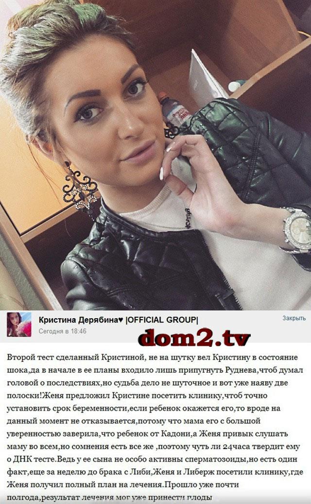 http://sh.uploads.ru/Su8ao.jpg