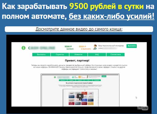 http://sh.uploads.ru/T0VWC.png