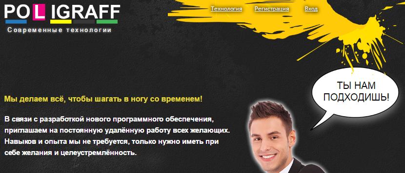 http://sh.uploads.ru/TIL9P.png