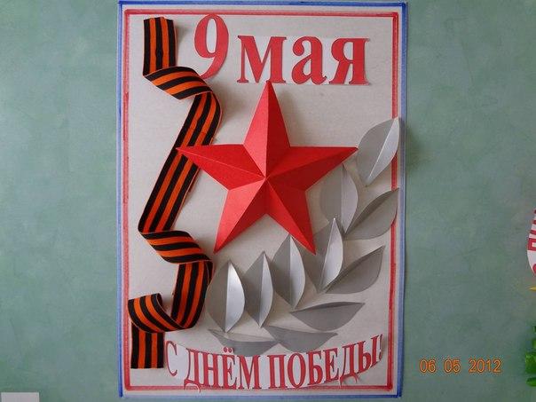 http://sh.uploads.ru/TSGpV.jpg