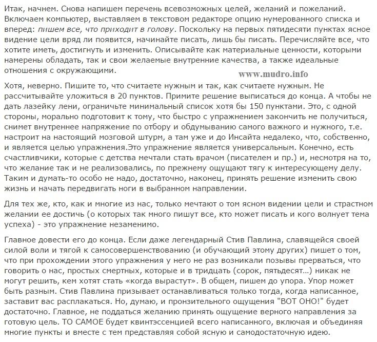http://sh.uploads.ru/TZGMy.jpg