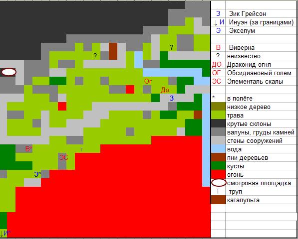http://sh.uploads.ru/TeHqj.png