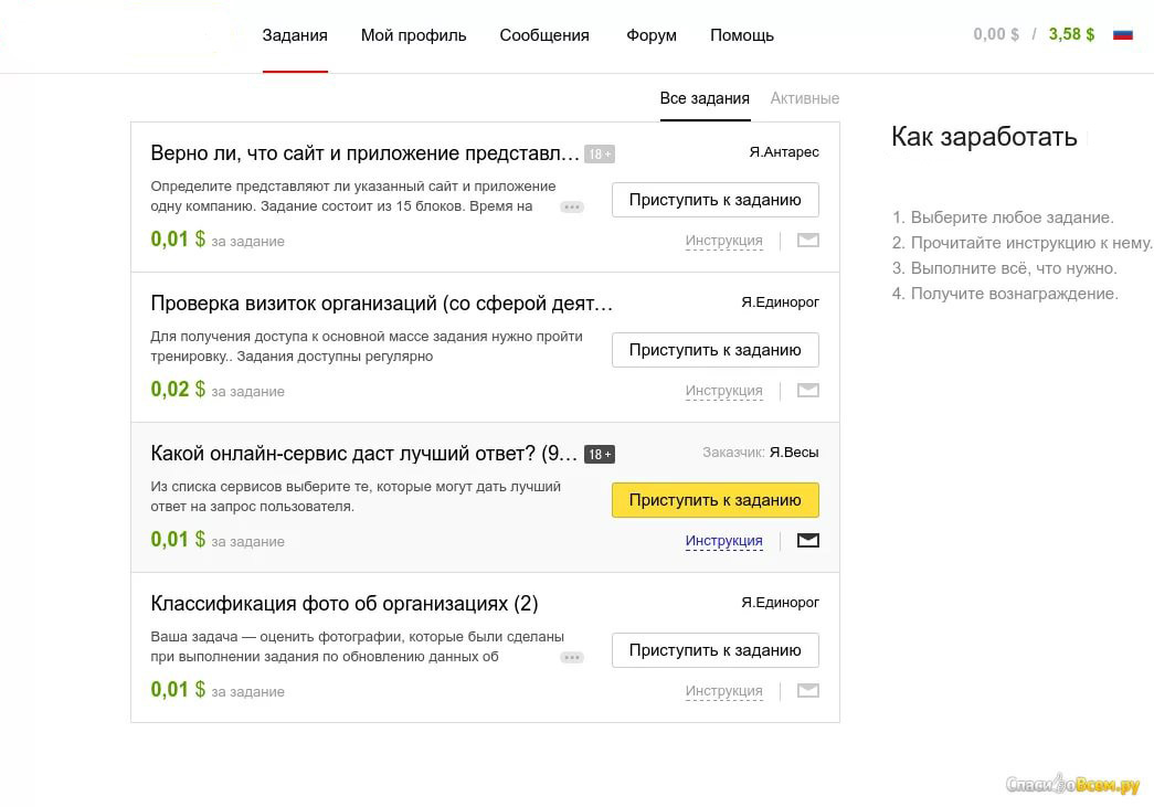 http://sh.uploads.ru/TfHn4.jpg