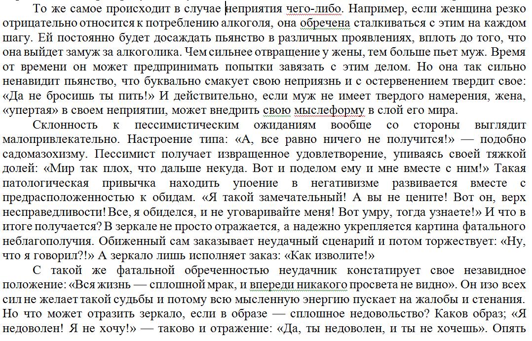 http://sh.uploads.ru/TvJkF.png
